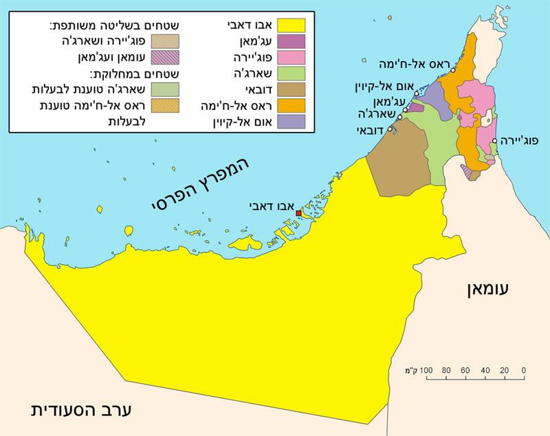 נסיכויות המפרץ הפרסי