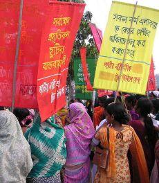 מצעד בבנגלדש לרגל יום האישה הבין-לאומי